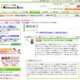 img_knowledgeserve