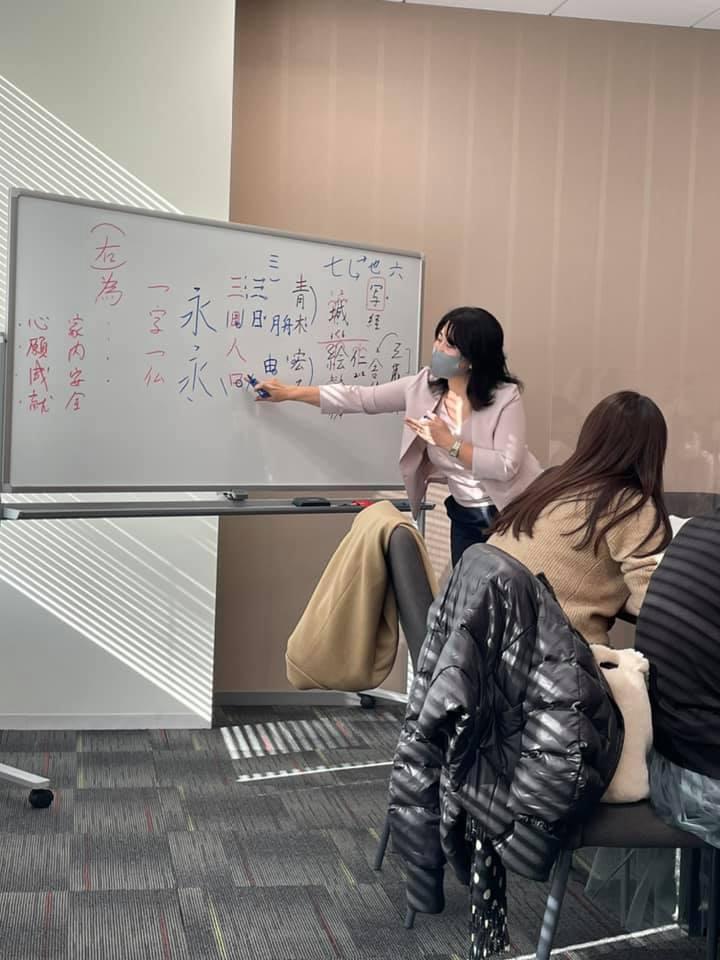 経営者女子会にて、主宰 高宮暉峰が講師を担当