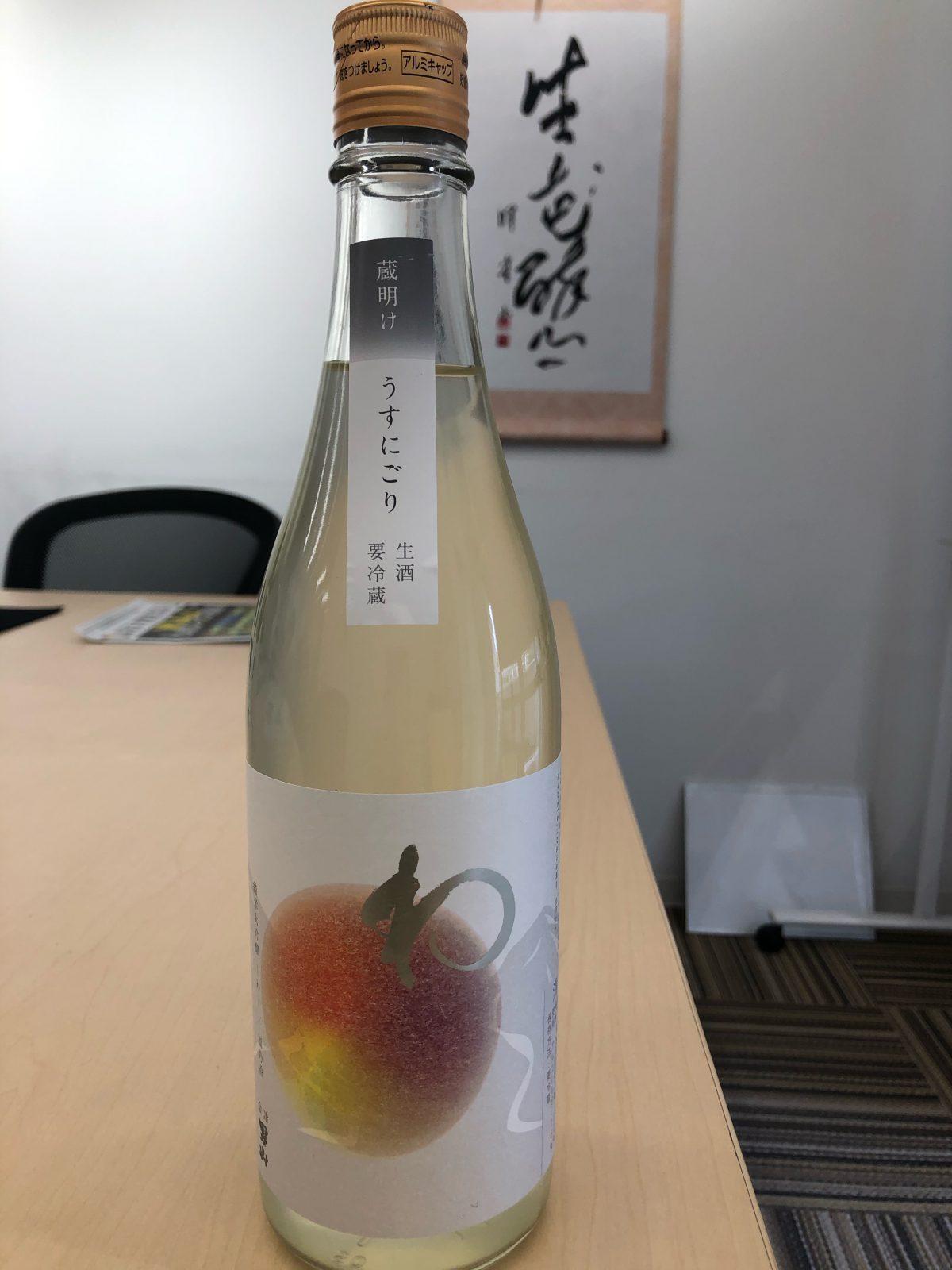 日本酒のラベルを揮毫いたしました